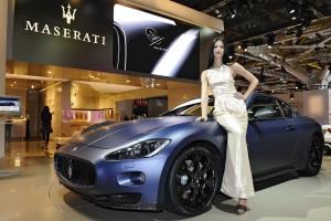 Maserati : GranTurismo S Limited Edition