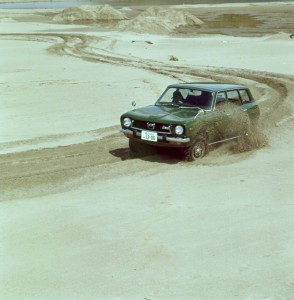 My Drive | Subaru Celebrates 40th Anniversary of SAWD