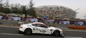 MyDrive | Aston Martin Racing Festival of Le Mans