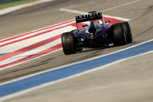 MyDrive | Red Bull F1 2014 Bahrain Test